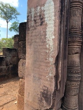 Cambodia Banteay Srei Wat (11)